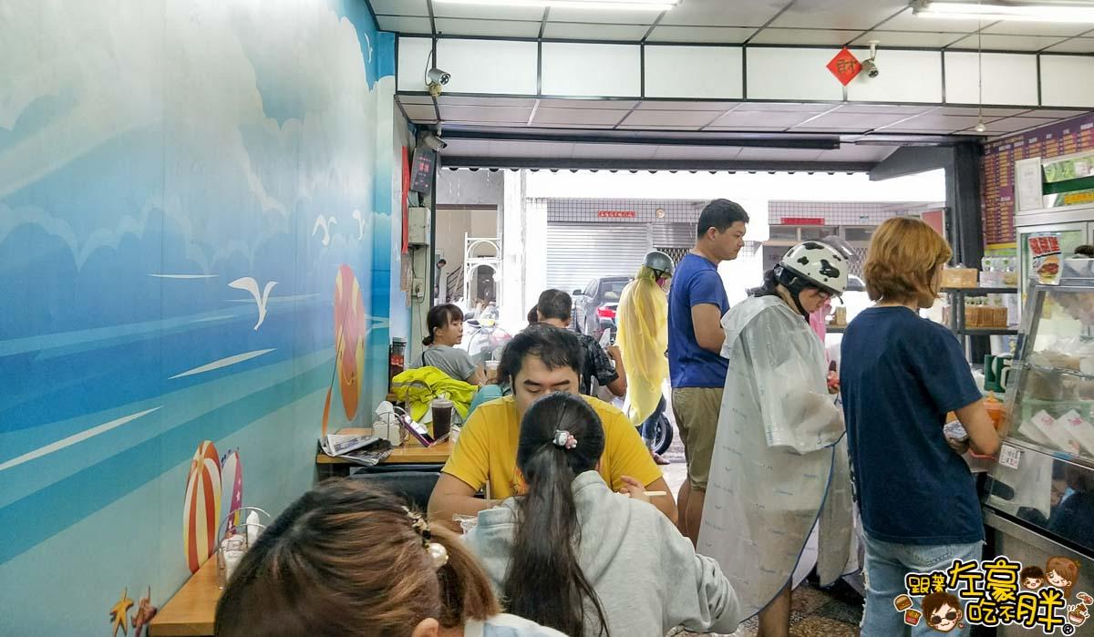 美樂司漢堡早餐店-2
