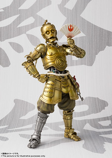 HONYAKU KARAKURI C-3PO - MEISHO MOVIE REALIZATION