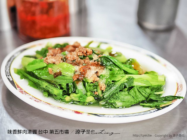 味香鮮肉湯圓 台中 第五市場 8