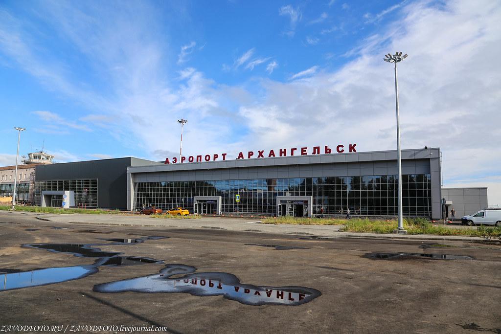 Воздушные ворота Архангельска