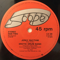 EROTIC DRUM BAND:LOVE DISCO STYLE(LABEL SIDE-B)