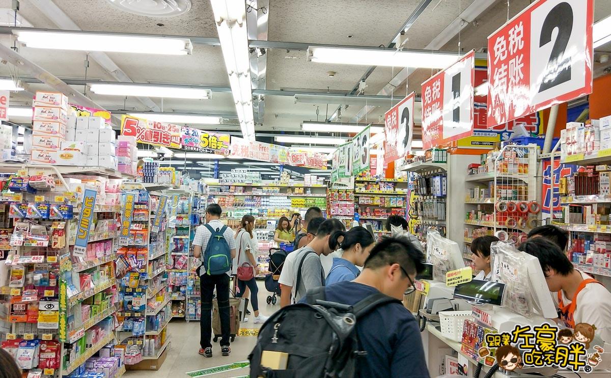 大國藥妝(Daikoku Drug)日本免稅商店-45