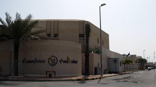 471 List of Best International Schools in Dammam 01