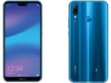 Huawei P20 lite 特徴まとめ (20)