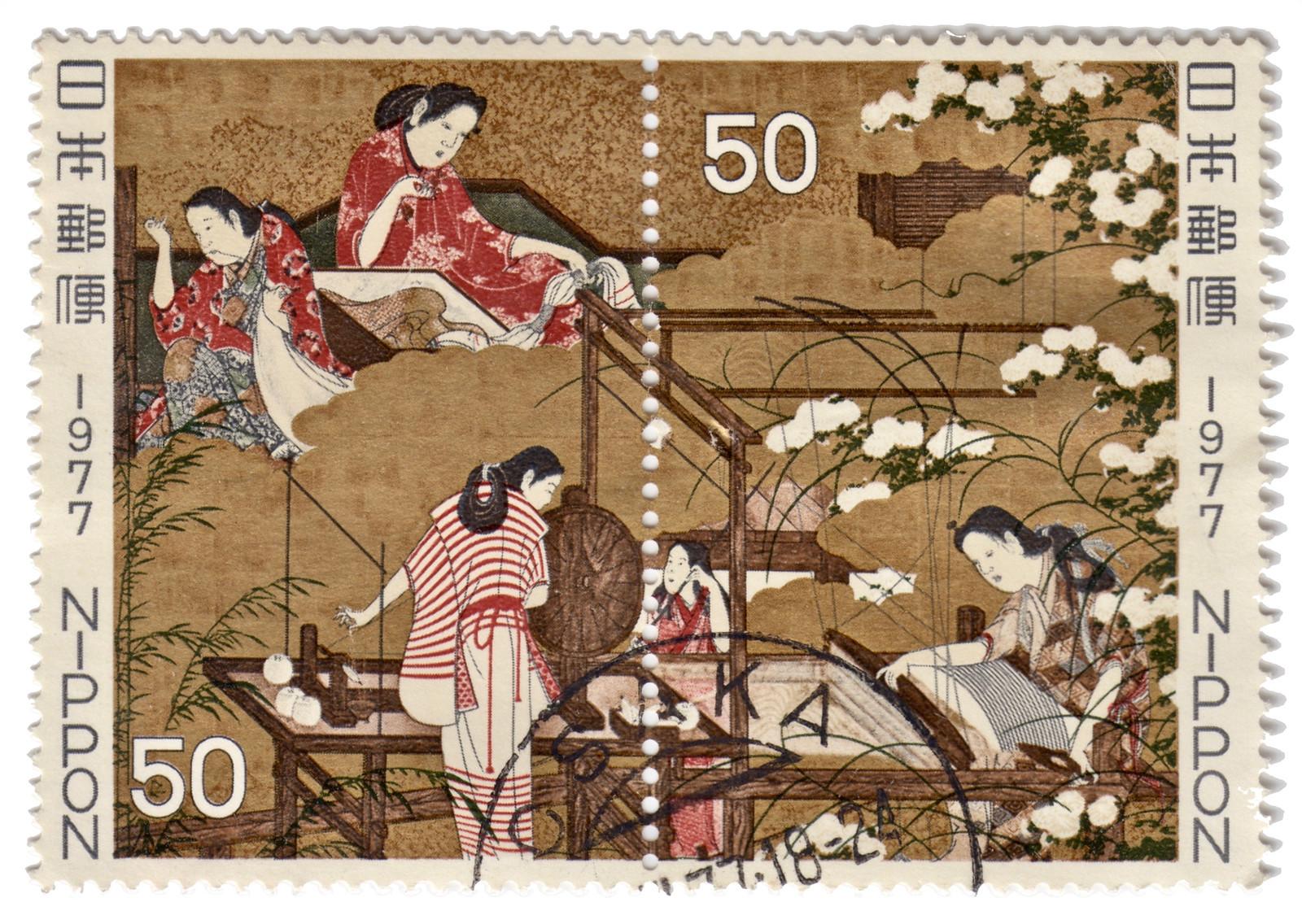 Stamp 38
