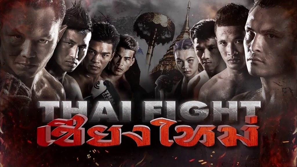 Liked on YouTube: ไทยไฟท์ล่าสุด เชียงใหม่ แสนสะท้าน พี.เค.แสนชัยมวยไทยยิม 23 ธันวาคม 2560 Thaifight Chiangmai 2017 🏆