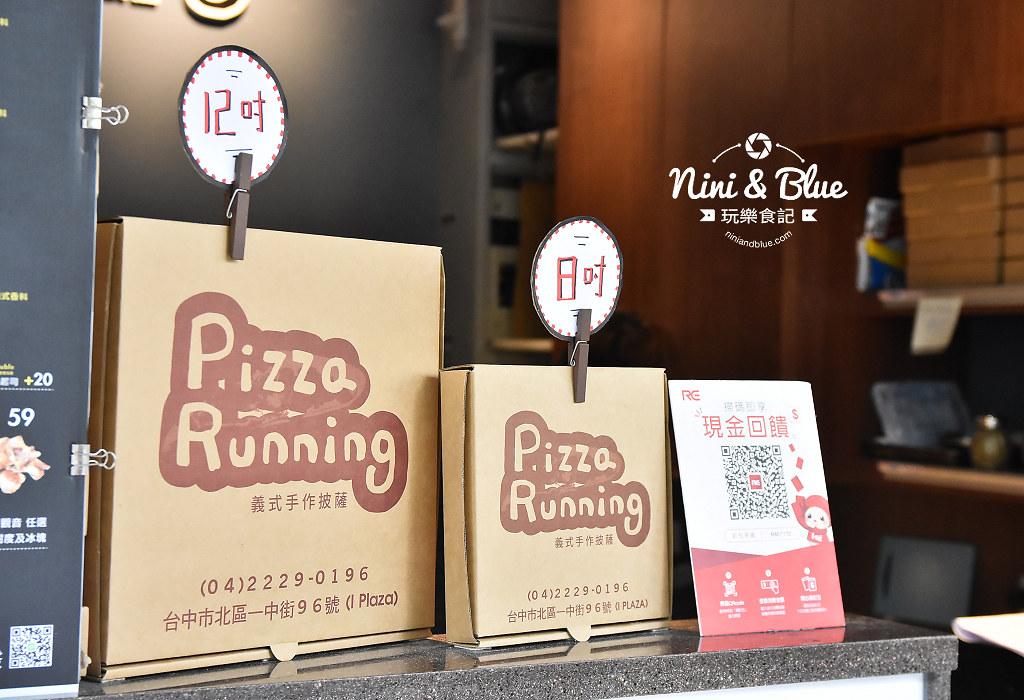 一中街美食 pizza running05