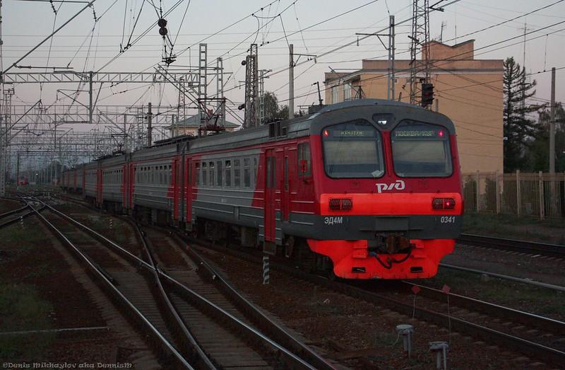 Электропоезд ЭД4М-0341.