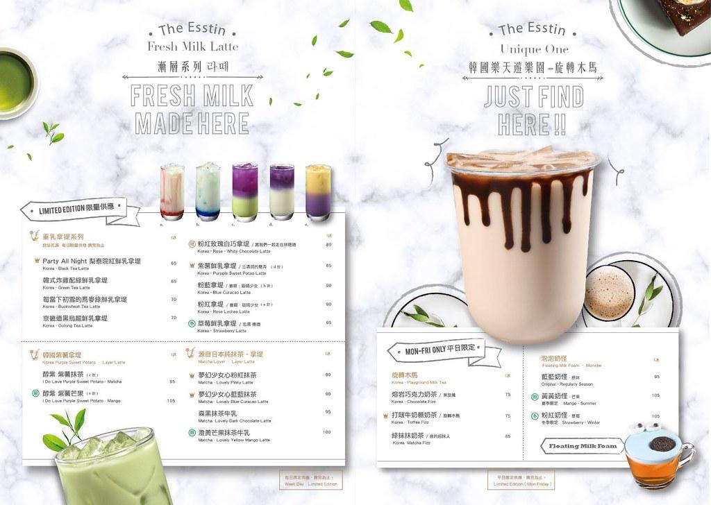 壹善亭 台中冰品 menu菜單03