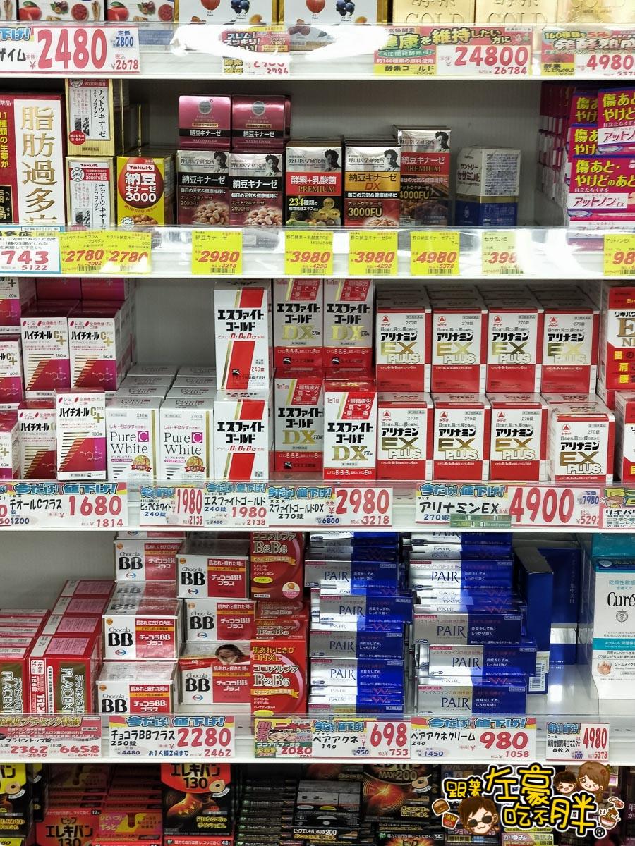 大國藥妝(Daikoku Drug)日本免稅商店-25
