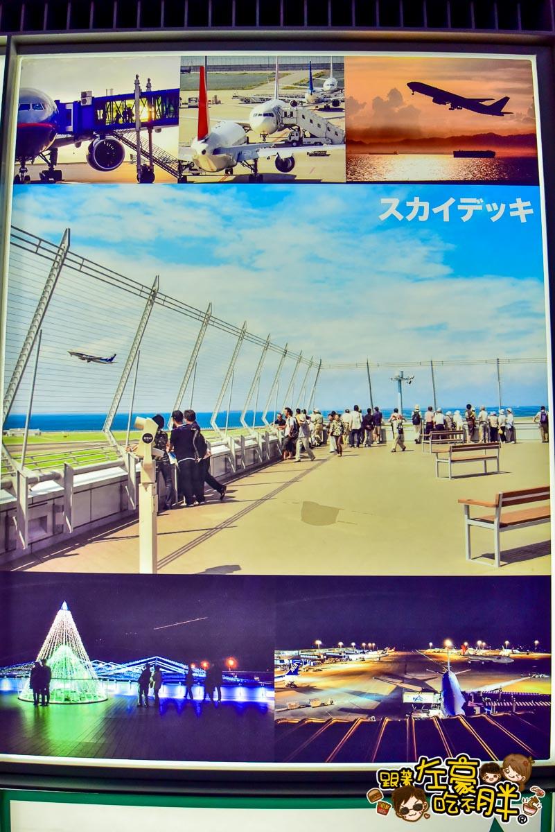日本名古屋中部國際機場-19