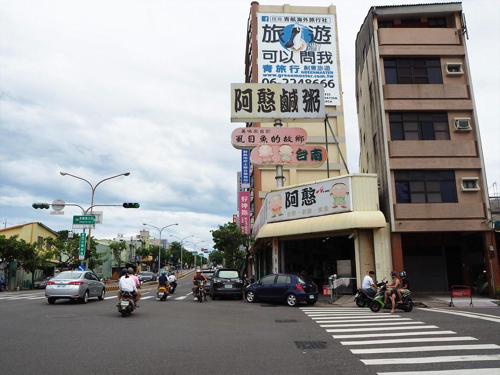 鎮北坊文化園區 (33)