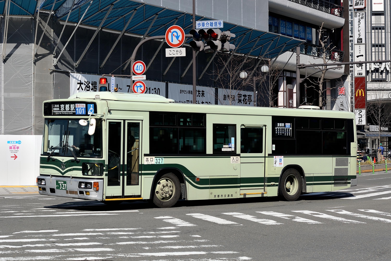 Kyotoshi_327