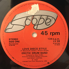 EROTIC DRUM BAND:LOVE DISCO STYLE(LABEL SIDE-A)