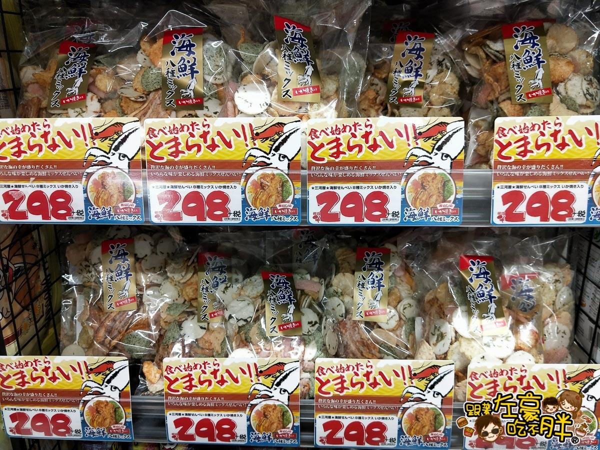 驚安的殿堂唐吉訶德(日本免稅商店)-9