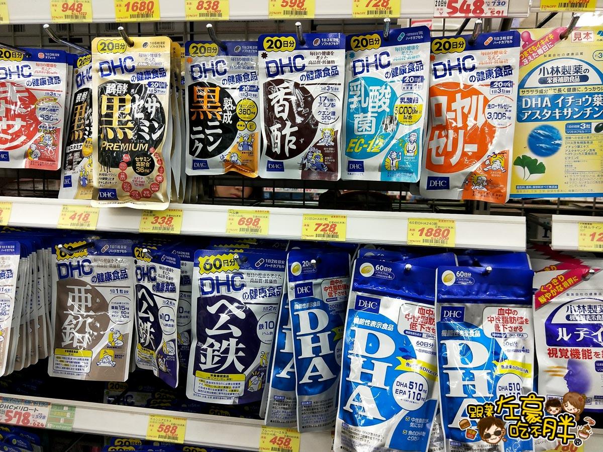 大國藥妝(Daikoku Drug)日本免稅商店-15