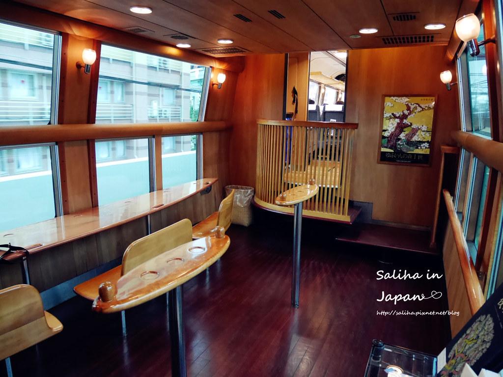 日本九州由布院之森小倉站 (6)