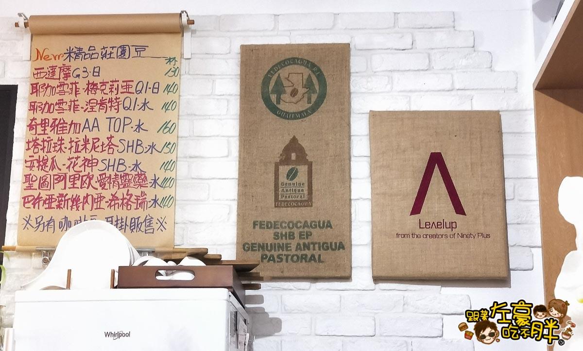 日沐咖啡 (星期一有開高雄咖啡店)-15