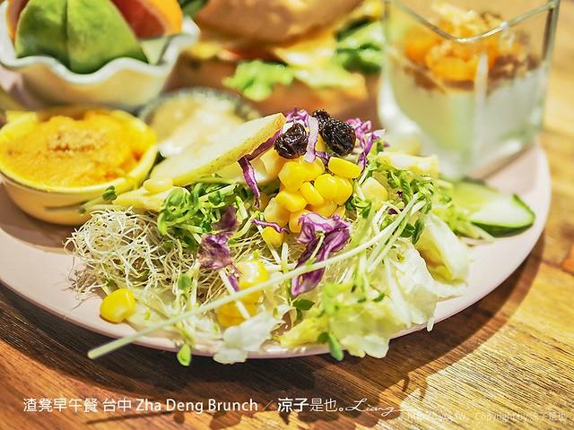 渣凳早午餐 台中 Zha Deng Brunch 14