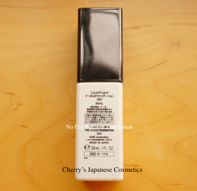 cosme decorte the liquid foundation 302