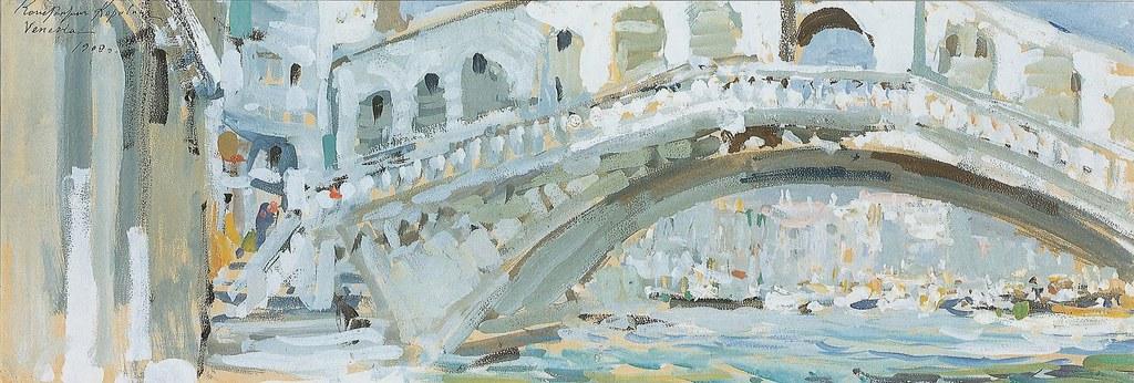 Коровин Мост Риальто
