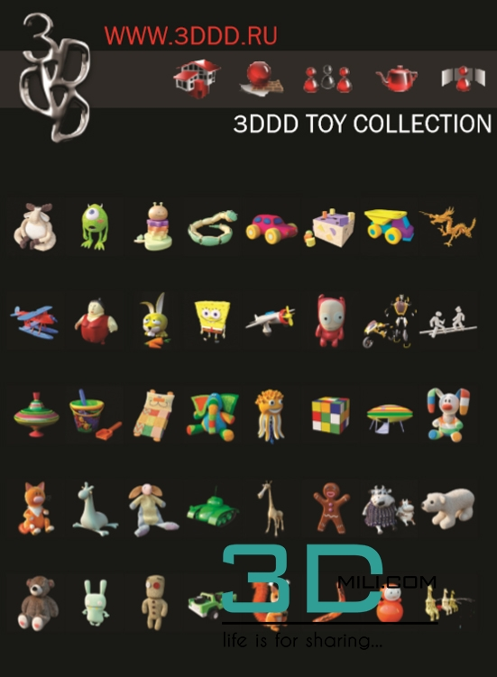 Toys - 3D model Collections From 3ddd.ru