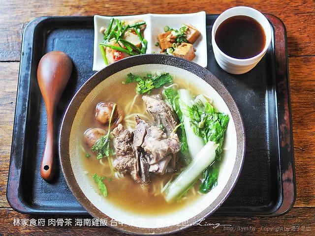 林家食府 肉骨茶 海南雞飯 台中 太平 10