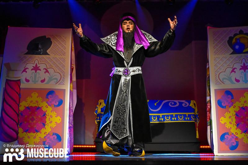 Aladdin_013