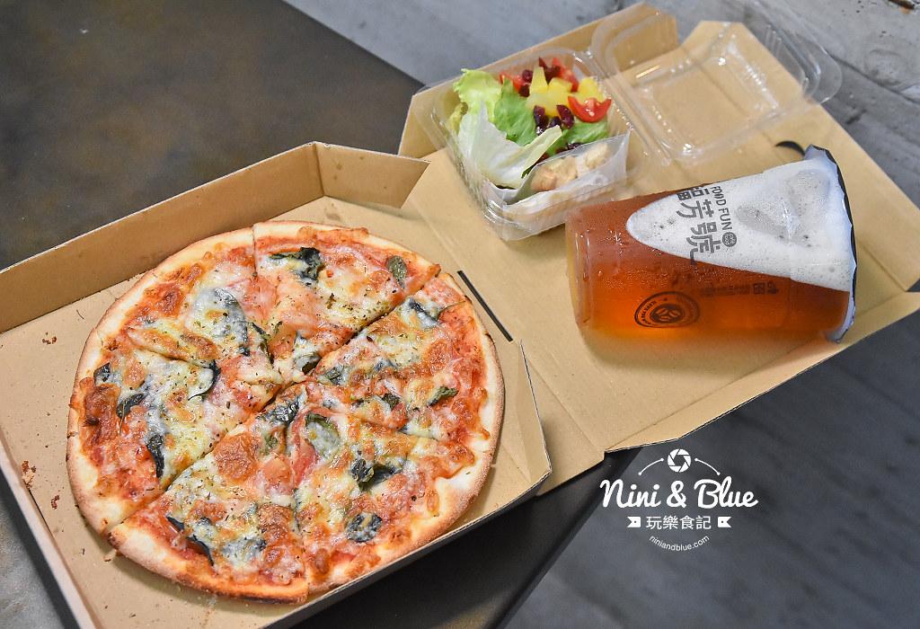 一中街美食 pizza running16