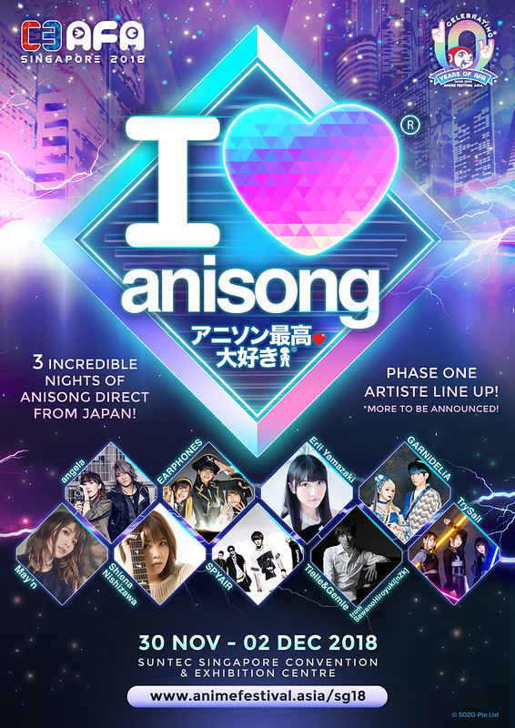 AFASG_Anisong_Phase_1