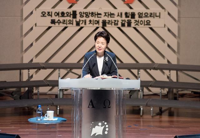 김양재목사 큐티축제 집회