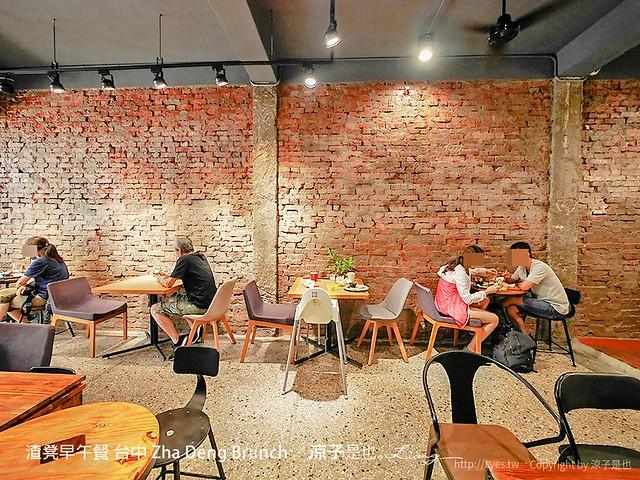 渣凳早午餐 台中 Zha Deng Brunch 6