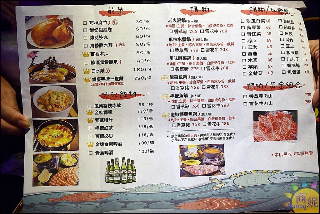 水貨螃蟹烤魚5
