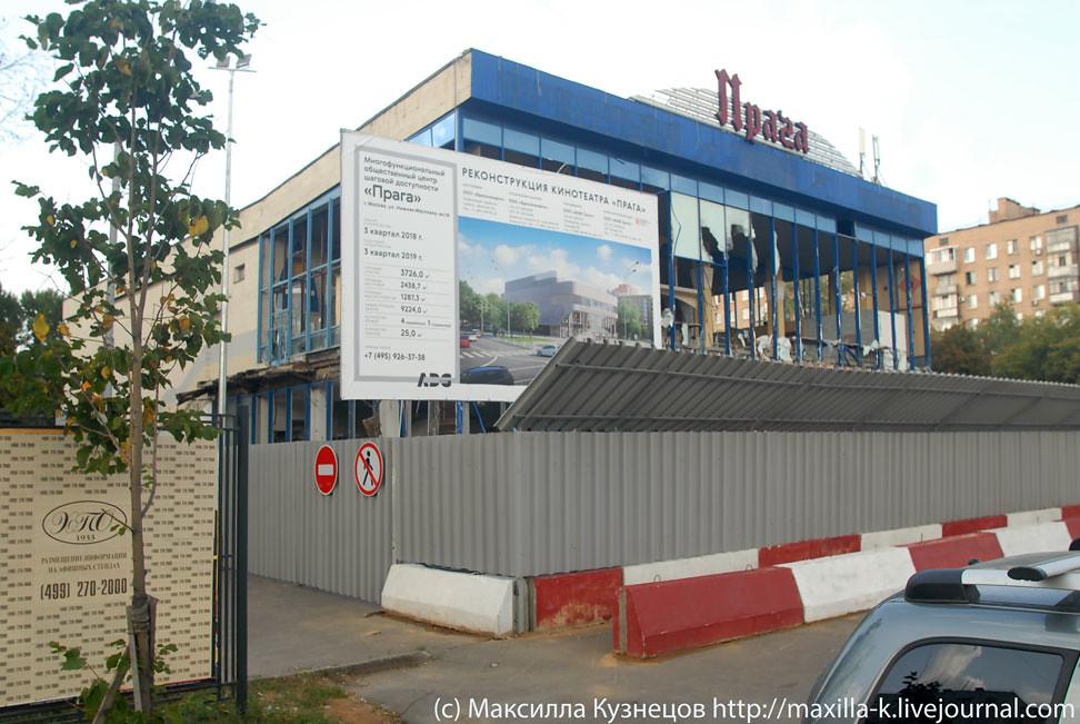 Реконструкция Праги