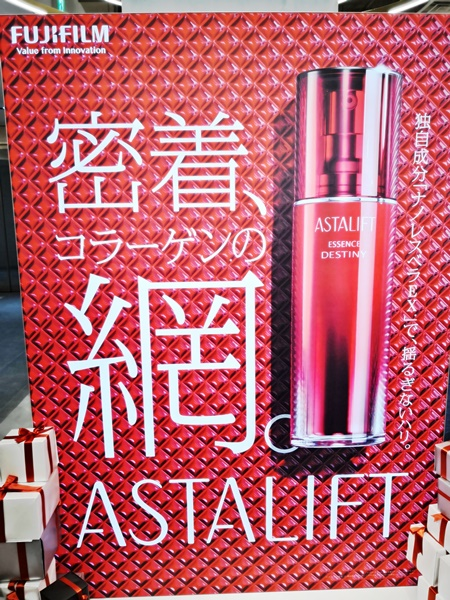 astalift_reception_party2018aw_03