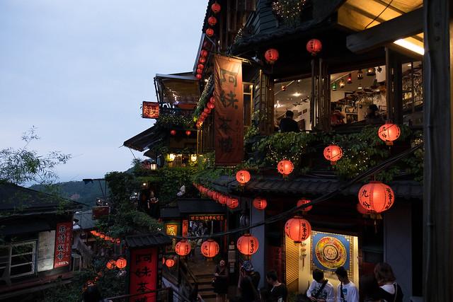 Jiu Fen Old Street-2