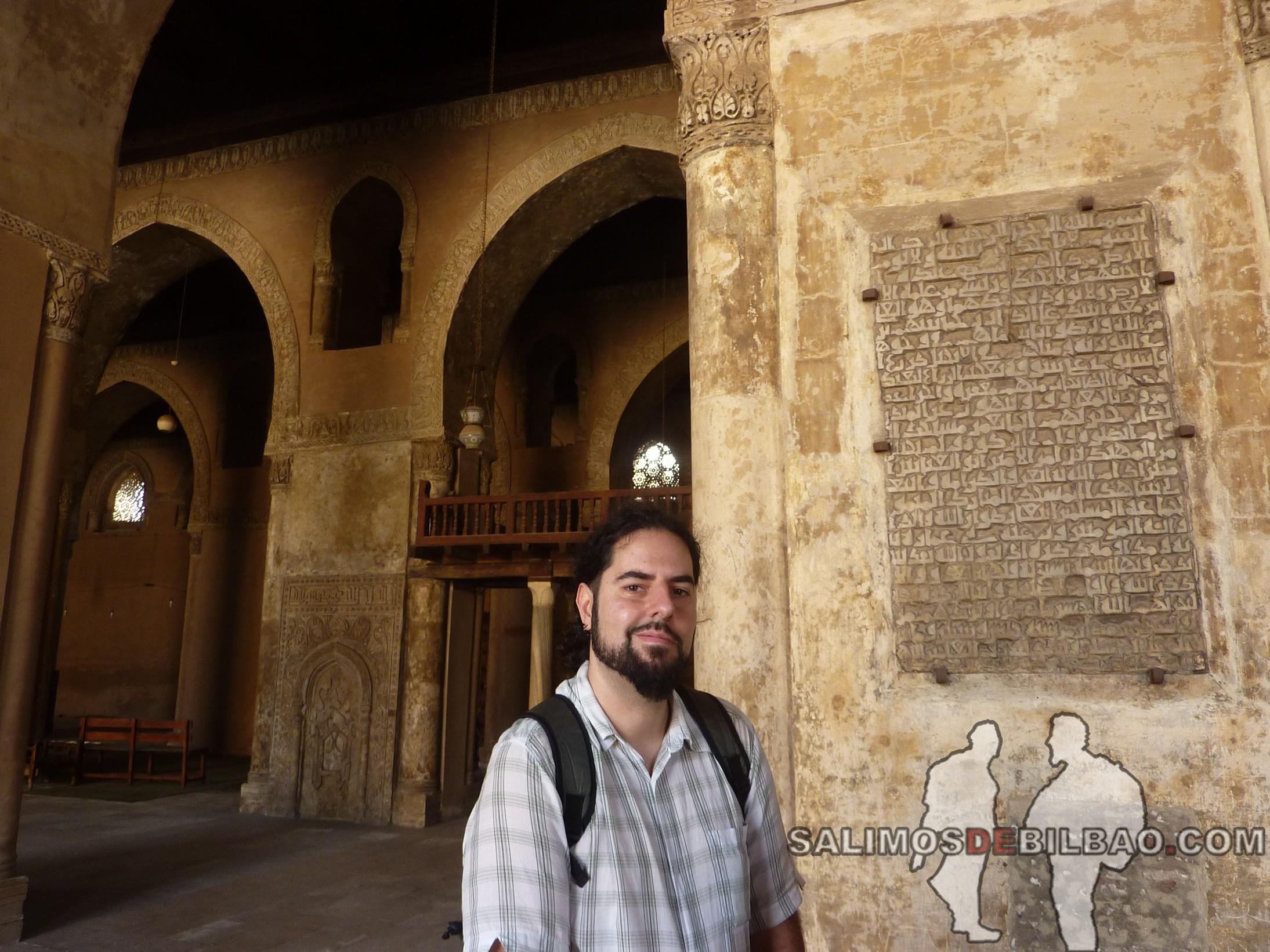0011. Katz, Mezquita de Ahmad Ibn Tulun, Cairo