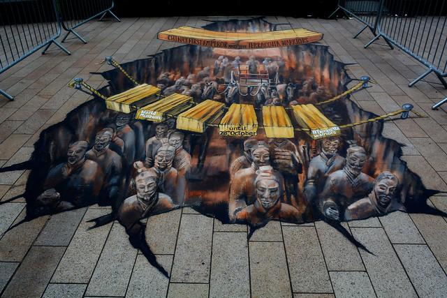 3D terracotta floor art
