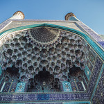 Naqsh-e Jahan Square, Esfahan, Iran