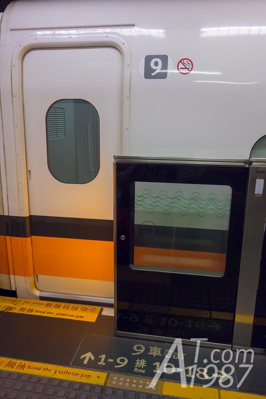 Taipei Main Station - HSR Platform