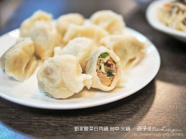 劉家酸菜白肉鍋 台中 火鍋 18