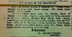 Nkeora records ad