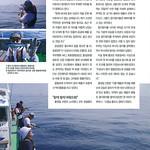 201810-chunchu