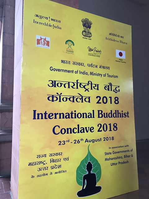 Buddhist conclave India