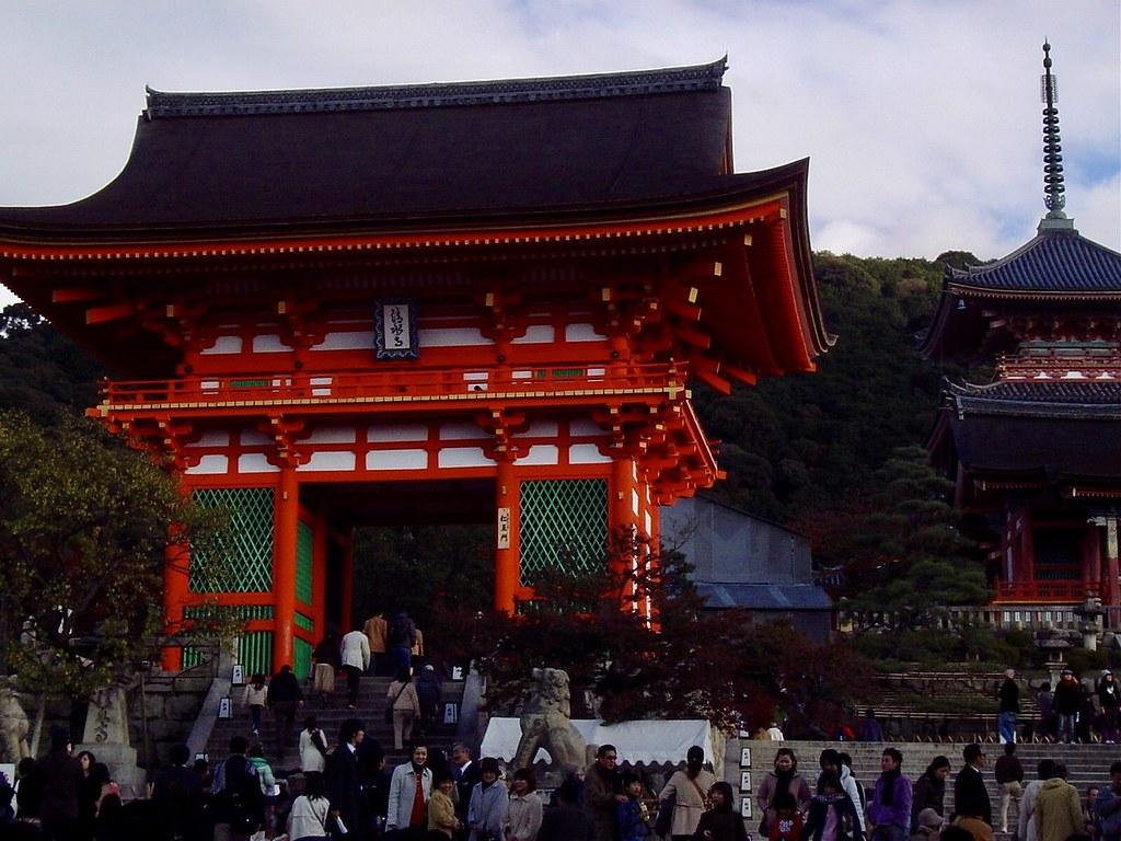 Kyoto: Yasaka Jinja