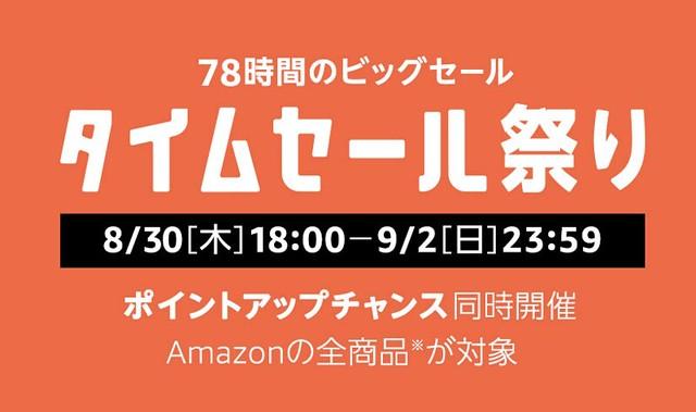 スクリーンショット 2018-09-01 16.53.07