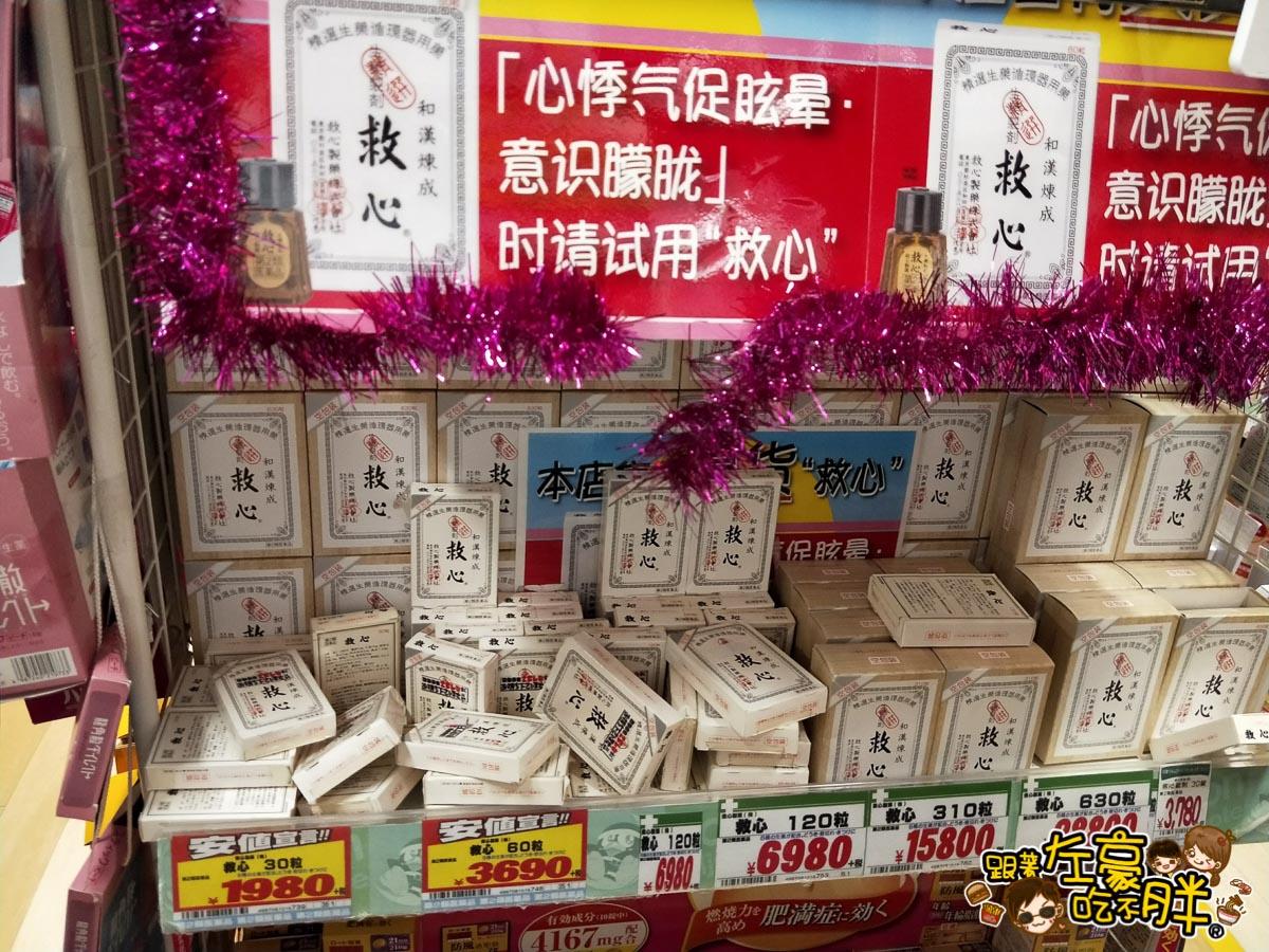 驚安的殿堂唐吉訶德(日本免稅商店)-37