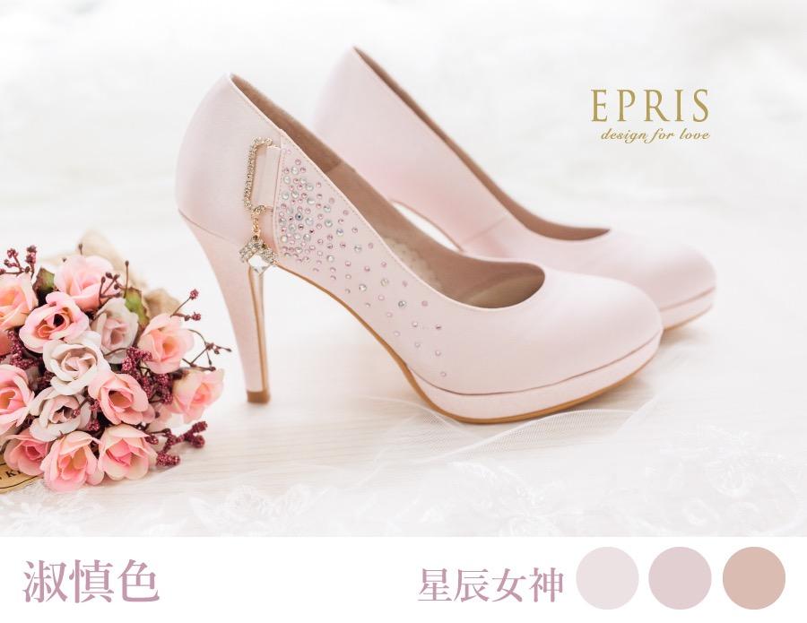 婚鞋穿搭女