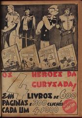 Suplemento Juvenil (Brazil)