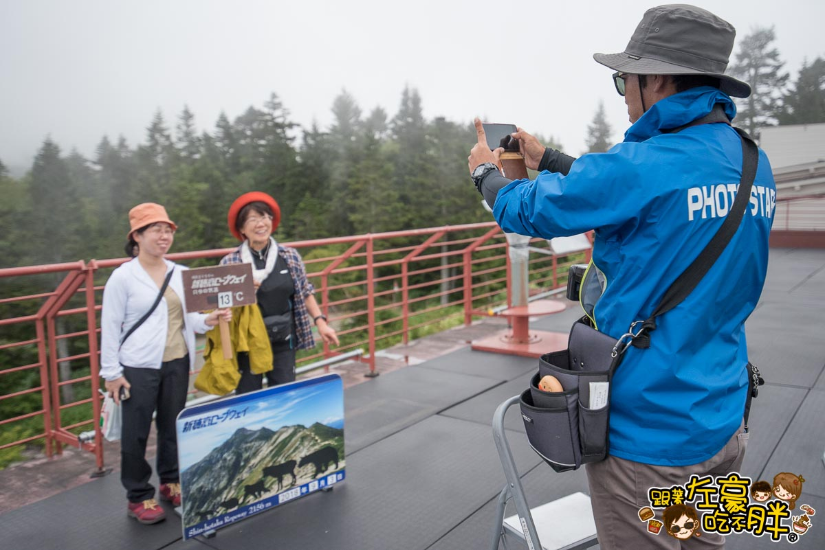 日本名古屋新穗高高空纜車(昇龍道票卷)-38